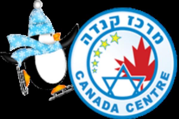 מרכז קנדה